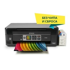 купить принтер Epson Expression Home XP-352 с СНПЧ